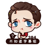SebastianStan中文资讯