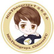 MikThongraya_ChineseFC