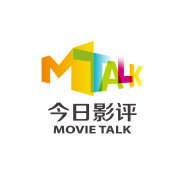 今日影评Mtalk