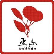 巫山县人民政府