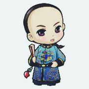 江湖段王爷