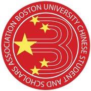 波士顿大学中国学生会