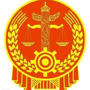 东乡县人民法院