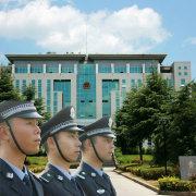 贵州省凯里监狱微博照片