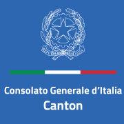 意大利驻穗总领事馆