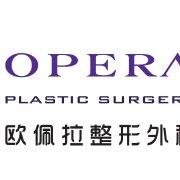 韩国欧佩拉整形外科医院