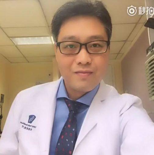 意大利华裔郭医生