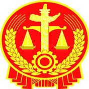 怀化靖州法院