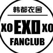 韩都衣舍EXO粉丝团