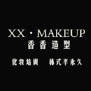 香香造型化妆学校官博