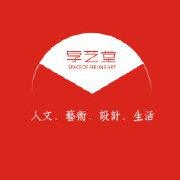 云马-学艺堂