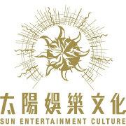 太陽娛樂文化