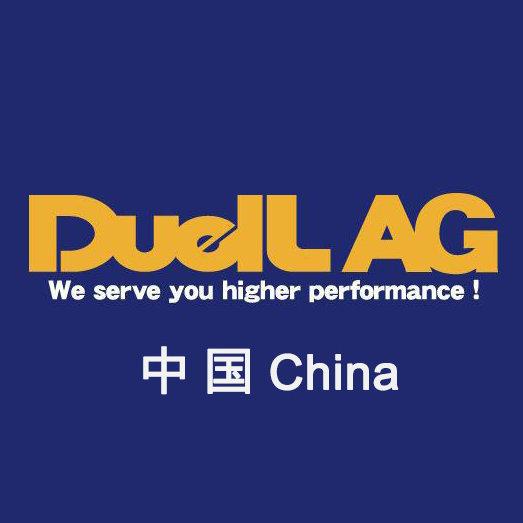 DuelLAG-CHINA