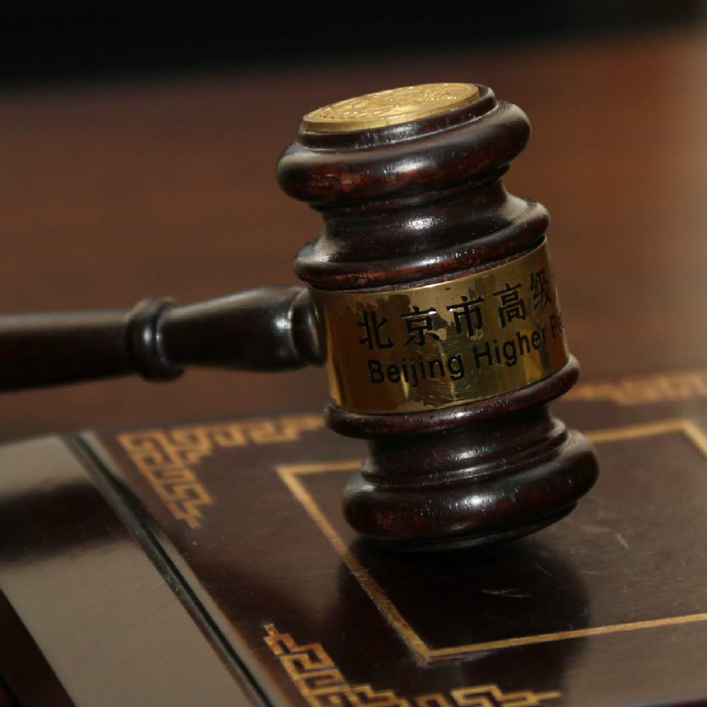 北京法院网官方微博