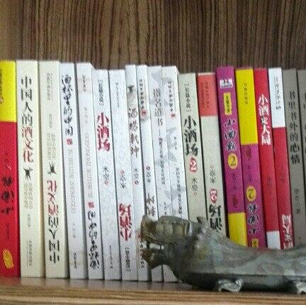 出版《指名道书》《酒场乾坤》》和《小酒场1,2》《小酒馆1.2》.《酒杯里的中国》《中国人的酒文化》《酒道》。QQ :436010149