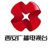 西安電視台官方微博