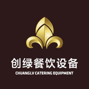 上海创绿酒店设备有限公司