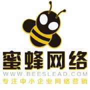 泰州蜜蜂网络
