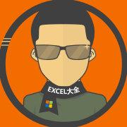 Excel大全微博照片