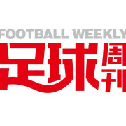 足球周刊微博照片