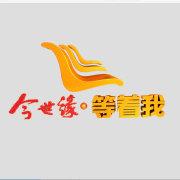 CCTV1等着我20180708刘佳莉寻找哥哥王景昌为孩子寻找亲生父母艾外都・阿不都寻找救命恩人