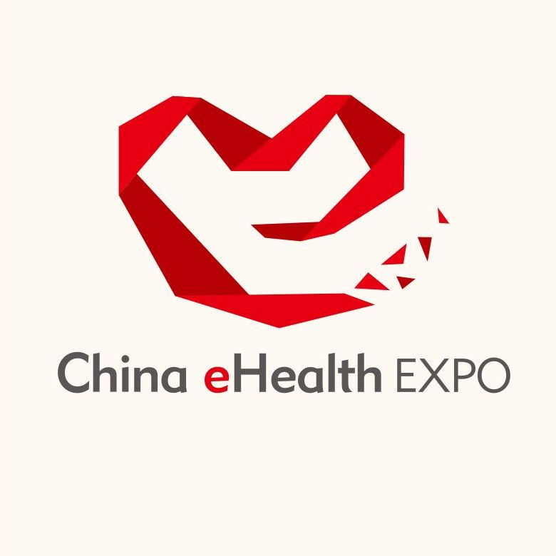 2017年11月16-21日 深圳会展中心 第四届移动医疗健康展