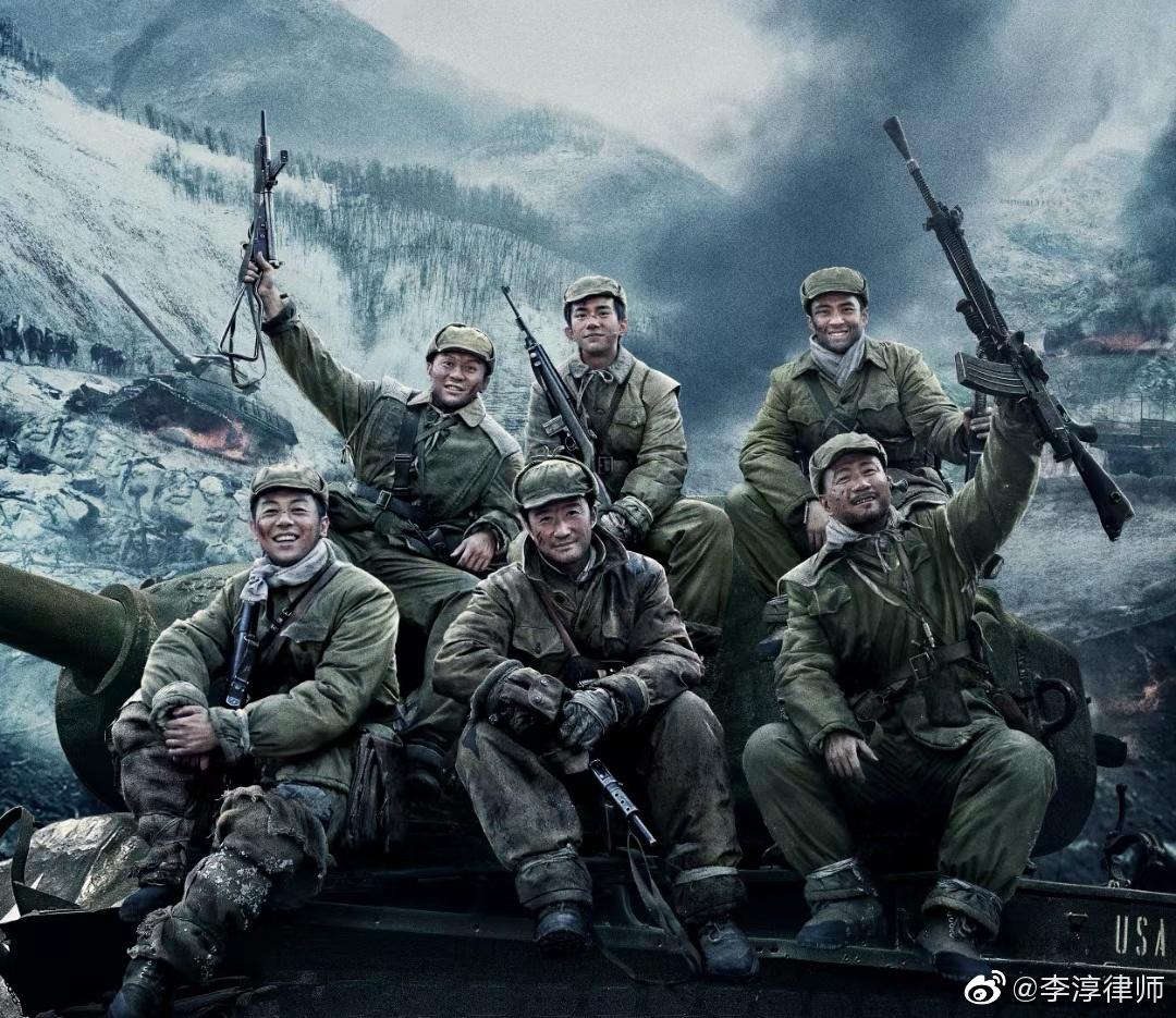 影视资讯【长津湖】在所有描写抗美援朝和志... 影视资讯 第1张