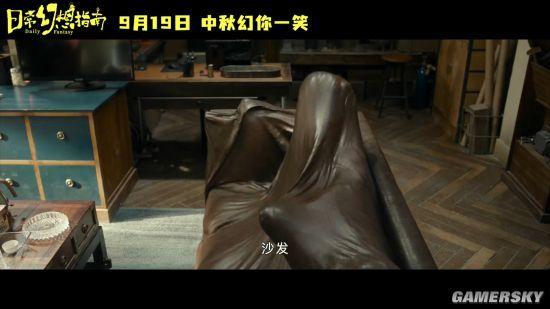 《日常幻想指南》百度云[1080p高清电影中字]百度网盘下载