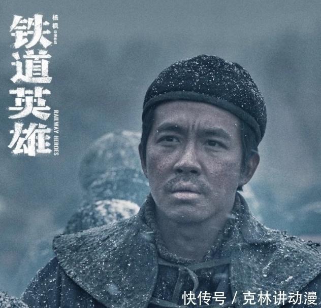 【铁道英雄】百度云网盘【HD1080p】高清国语