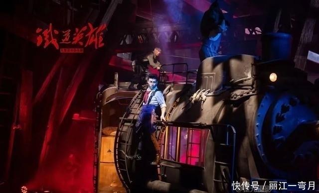 铁道英雄-电影百度云【720高清国语版】下载