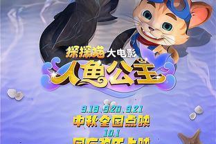【探探猫人鱼公主】电影百度云网盘【HD1080p】高清国语