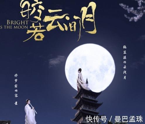 皎若云间月-全集百度云网盘[HD1080p]资源分享