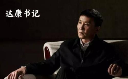 《突围》全集-电视剧百度云完整版 百度网盘链接