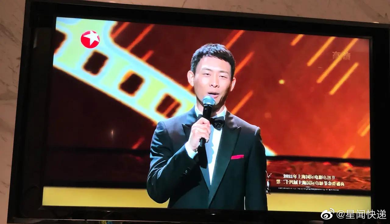 影视资讯上海国际电影节开幕式...