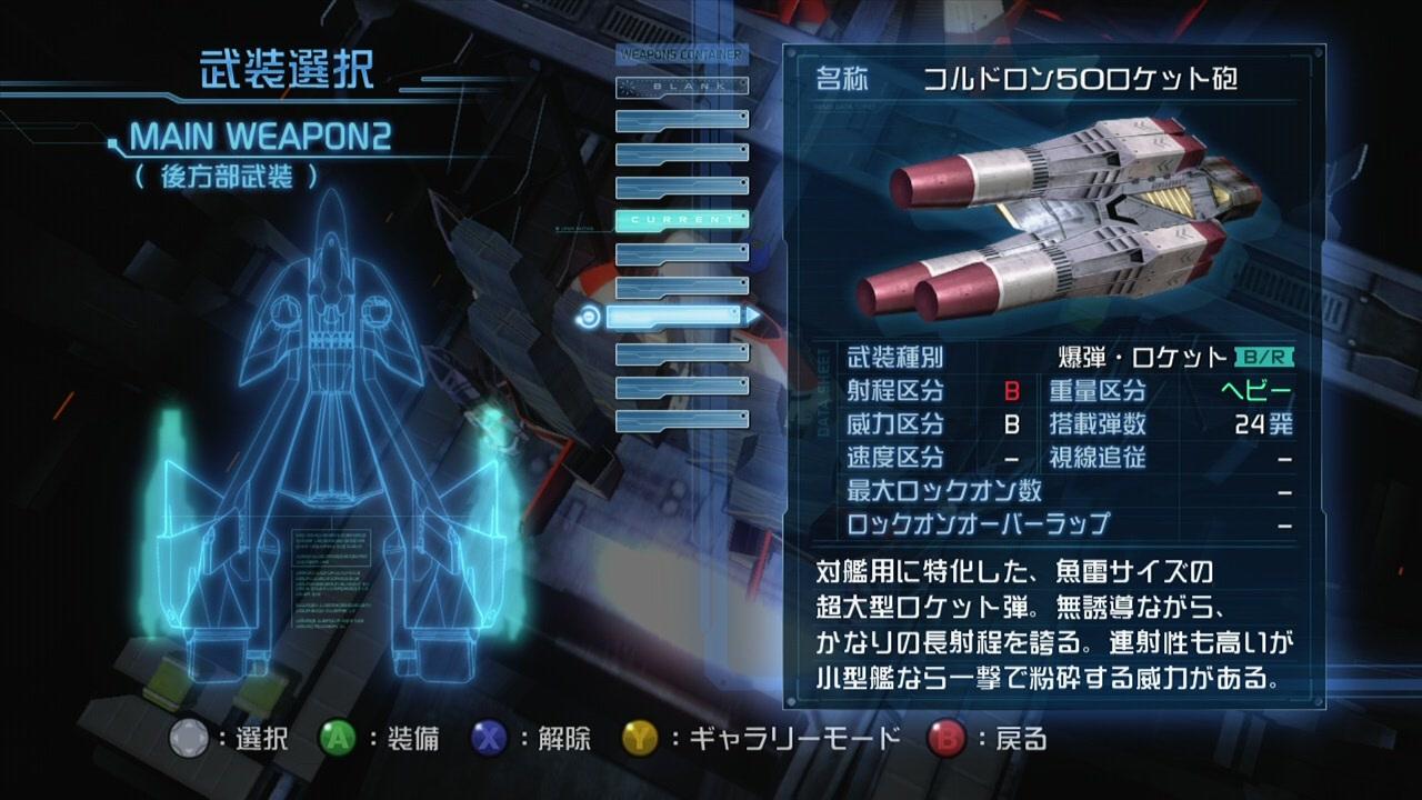银星战将:精灵计划 (29)