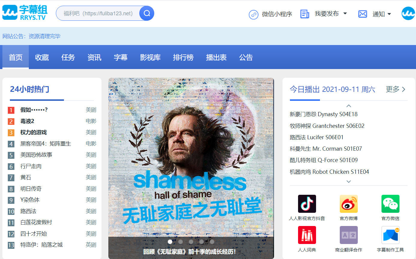 影友福音,人人影视王者归来,新网址发布!sihaiba.com四海吧