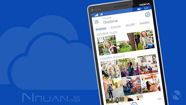 微软升级WP版OneDrive应用:带来PIN码支持的照片 - 1