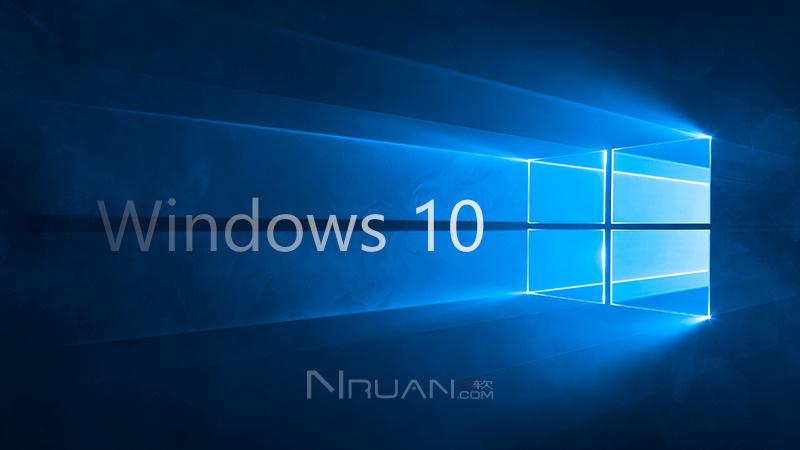 windows 10专业版下载 windows10系统下载 官方中文原版镜像下载的照片