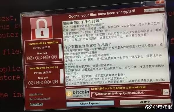 wana Decrypt0r 2.0 勒索软件爆发 注意安装KB4012215补丁的照片 - 6