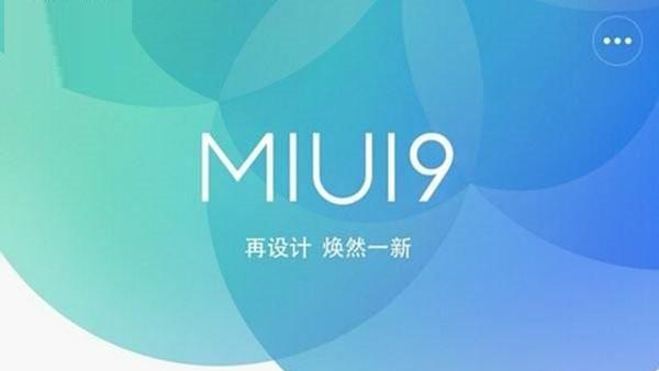 小米MIUI 9首批机型曝光:共计15款的照片 - 1