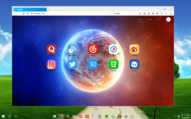 火狐浏览器 RunningCheese Firefox v10 正式版的照片 - 2