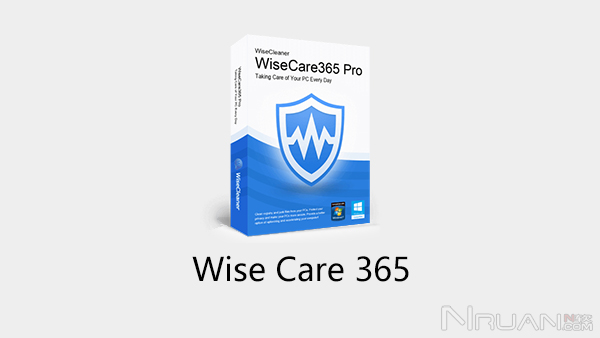 Wise Care 365 Pro v5.4.1 官方正式版