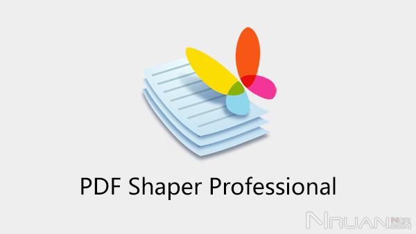 PDF Shaper v8.3 最新中文专业绿色版