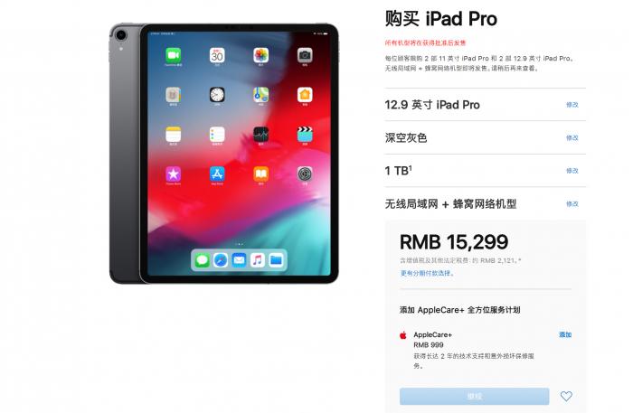 """苹果新品定价全线""""奢侈化"""" 提高售价补销量下滑短板的照片 - 2"""