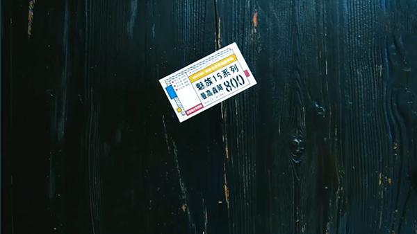 魅族奇葩招聘后续:跑酷大神已到岗 飞檐走壁满街张贴小广告的照片 - 1
