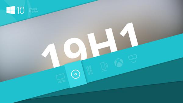 微软放出Win10 19H1 Build 18290最新ISO镜像的照片 - 1