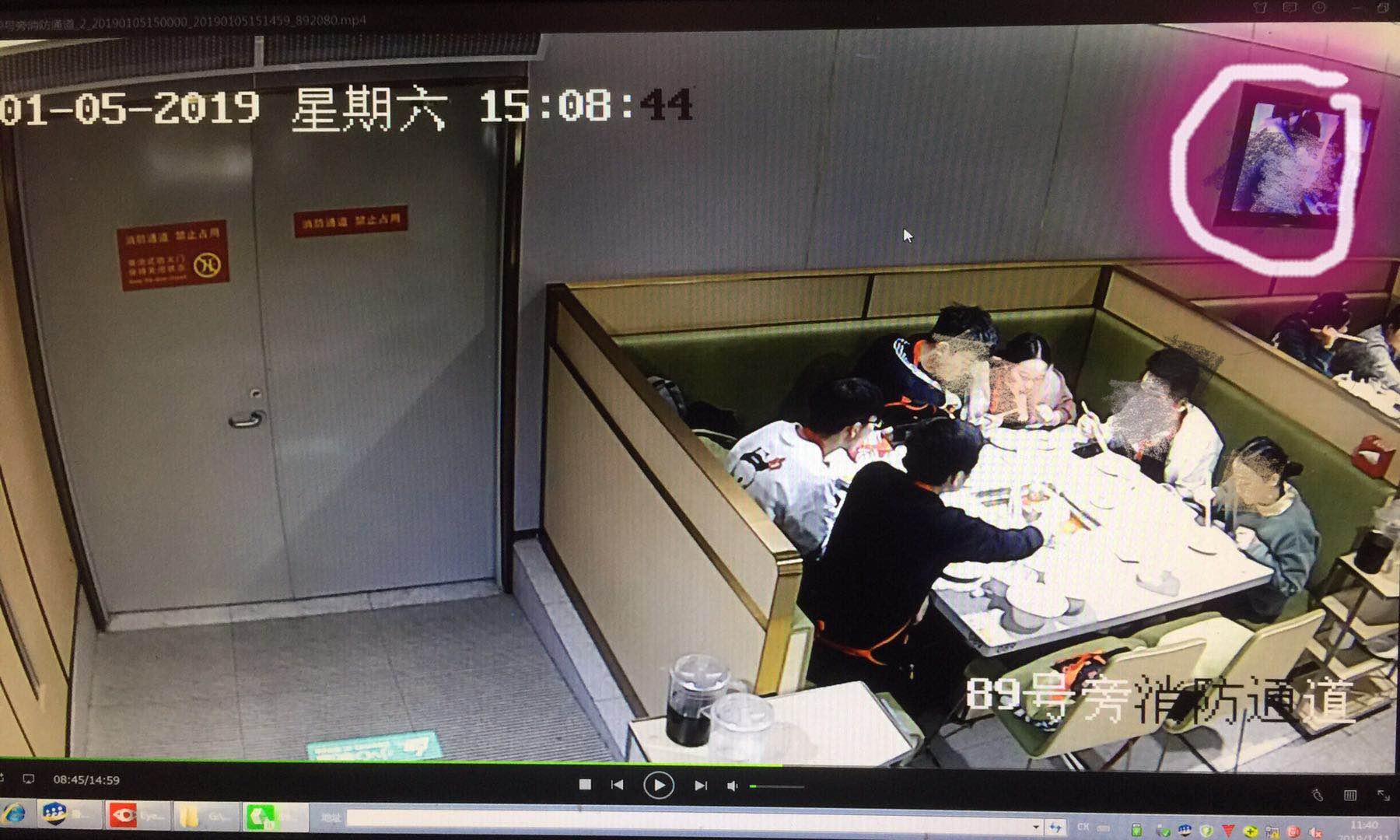 海底捞不雅视频事件侦破:男子破解网络投屏被刑拘的照片 - 2