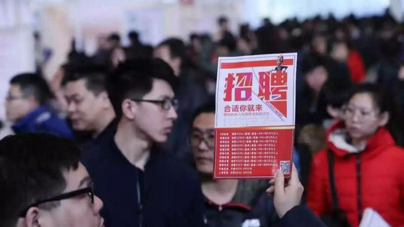 MongoDB裸奔 2亿国人求职简历泄漏的照片 - 1