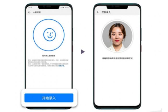 华为Mate 20 Pro人脸识别升级:支持第2面容的照片