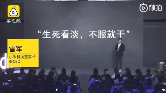 """荣耀赵明回应雷军""""生死看淡不服就干"""":希望克制一点的照片 - 1"""